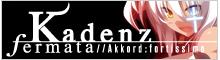 「Kadenz fermata//Akkord:fortissimo」2015年7月31日発売